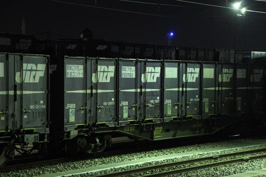 140427田代 (142)のコピー