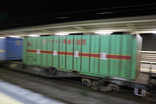 140528夜鉄4090レ (11)のコピー