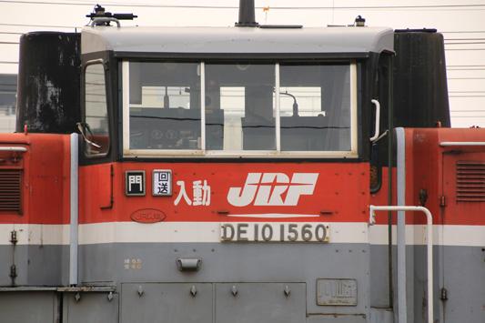 140615大牟田 (13)のコピー