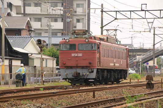 140615大牟田 (79)のコピー
