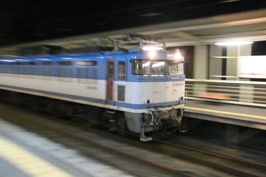 140720吉野4090レ (1)のコピー