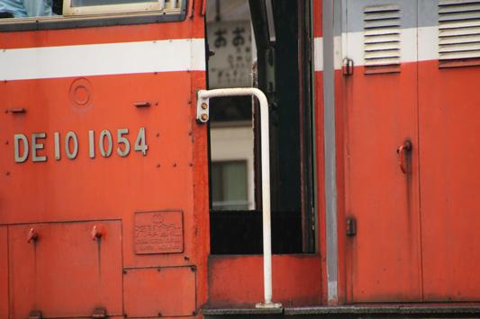 140824大牟田駅 (60)のコピー