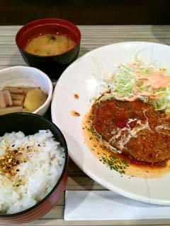 0220定食
