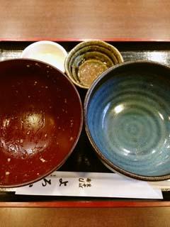 0222鉢