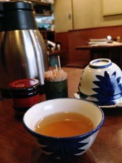 0222茶