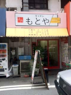 0227店
