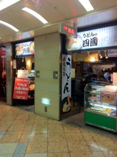 0301店