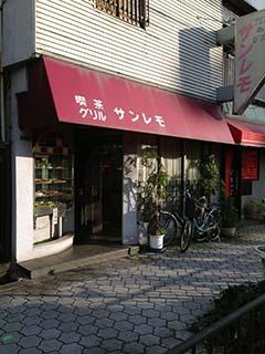 0302店
