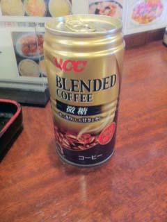 0309コーヒー