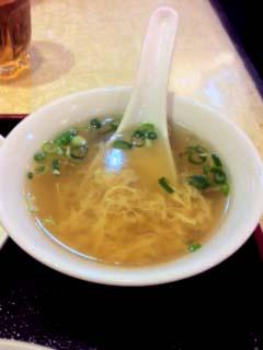 0311スープ