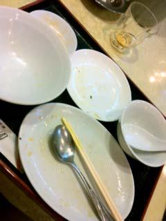 0311食器