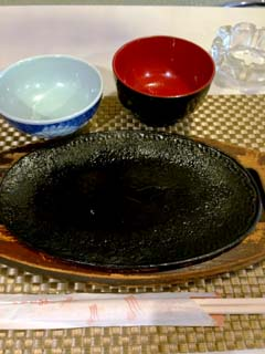 0322鉄皿2