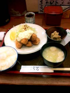 0327定食