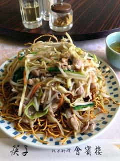 0328硬炒麺