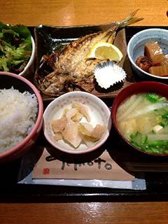 0401定食