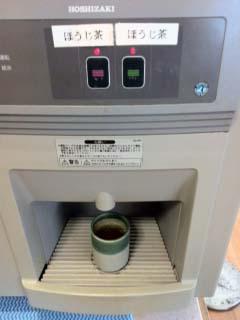 0404茶