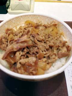 0407牛丼