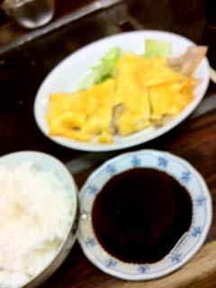0408定食