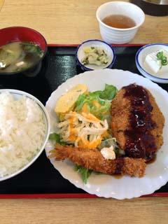 0409定食