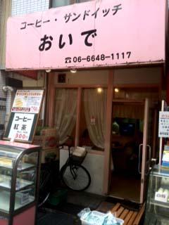 0410店2