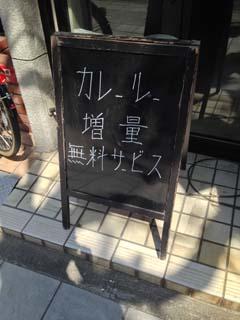 0411黒板