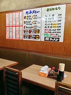 0513店内