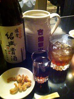 0520紹興酒