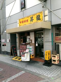 0521店
