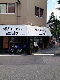 0523店