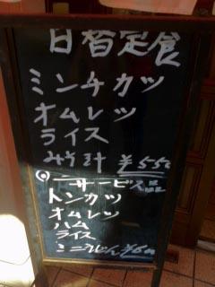 0524黒板