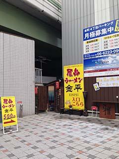 0527店