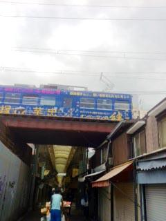 0530路面電車