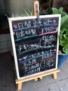 0613黒板