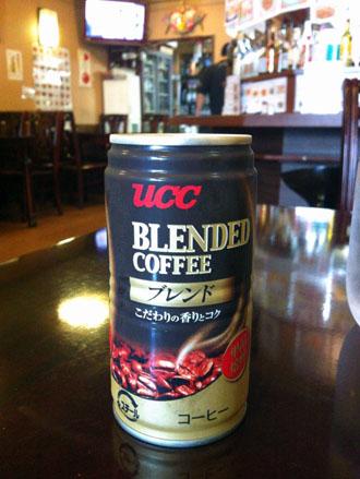 0624コーヒー