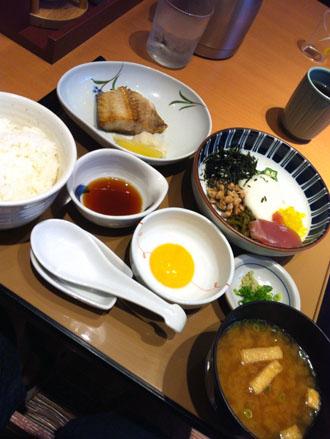 0626定食