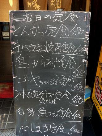 0702黒板