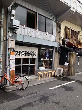 写真 2014-07-07 11 57 45