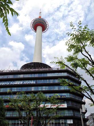 0717タワー