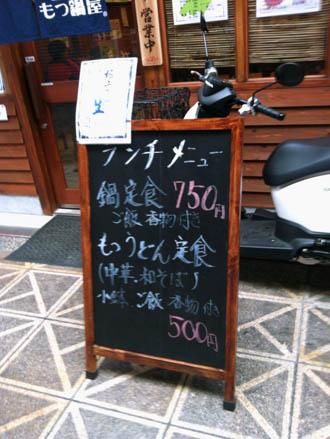 0727黒板