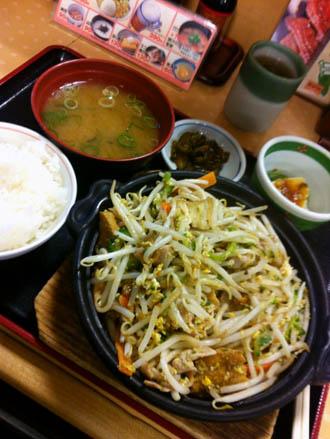 0729定食