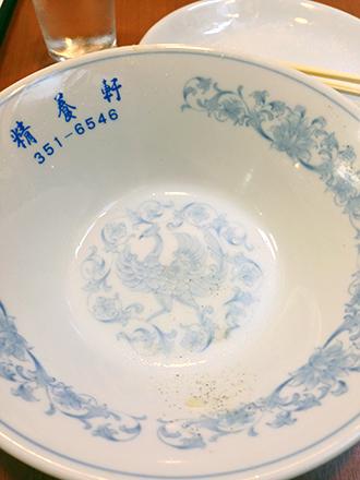 0817鉢