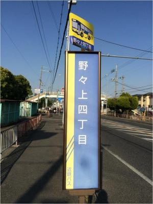 藤井寺羽曳野260510_07_01