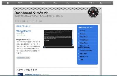 dashboard260824_01