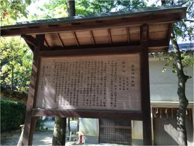 藤井寺260510_04_12