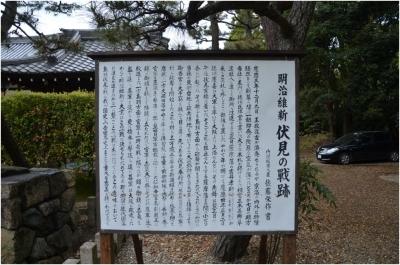 御香宮神社260429_17