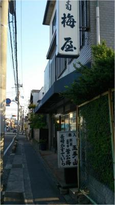 藤井寺羽曳野260510_07_16