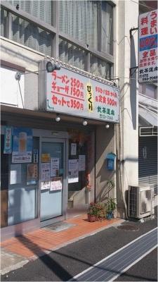 羽曳野駅前4260918_01