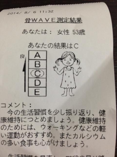 写真 4 (4)