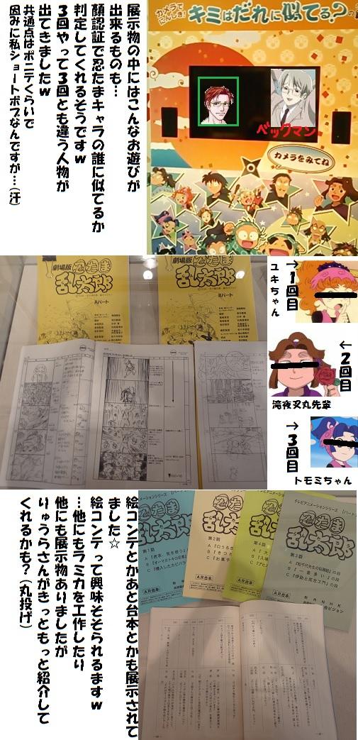 姫路レポ1-06