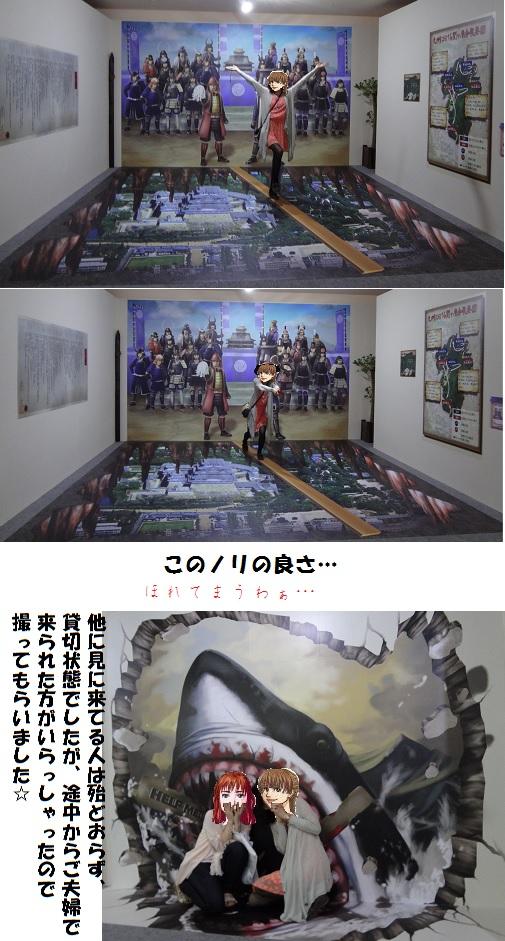姫路レポ1-08